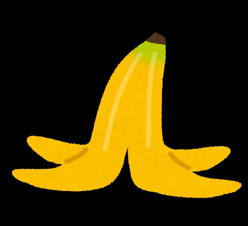 夢占いバナナの皮